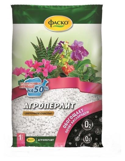 Удобрение агроперлит цветочное счастье 1л Фаско