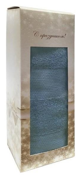 Полотенце махровое Конфетти 50х90 см Синий (Ниагара)  Василиса