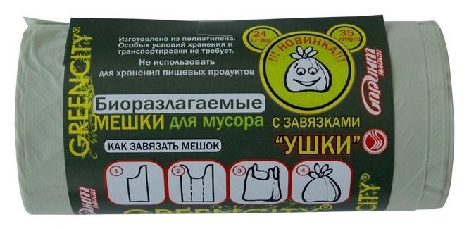 Мешки для мусора ПНД 35л 14мкм 24шт/рул фисташк 60х50см завязки ушки  NNB