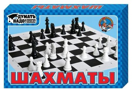 Настольная игра шахматы арт.01457  Десятое королевство