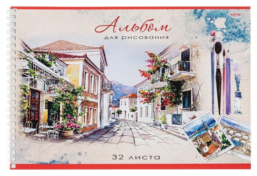 Альбом для рисования А4 32л,гребень,обл.мел.карт. милая улочка 32-4412  Проф-пресс