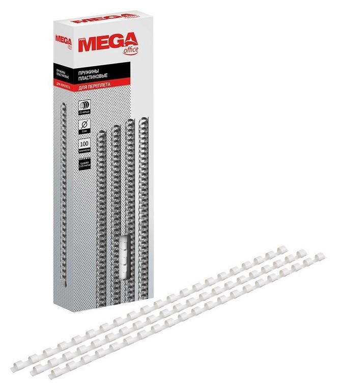 Пружины для переплета пластиковые Promega Office 6мм белые 100шт/уп.  ProMEGA