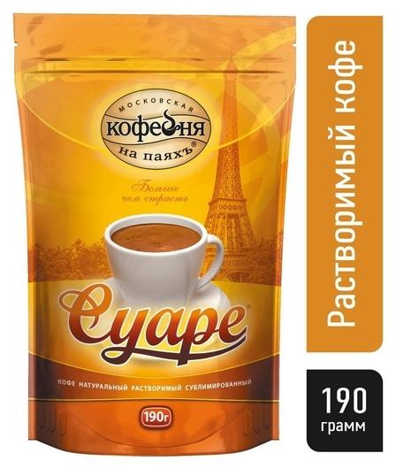 Кофе суаре рaстворимый, пакет 190 г.  Московская Кофейня на Паяхъ