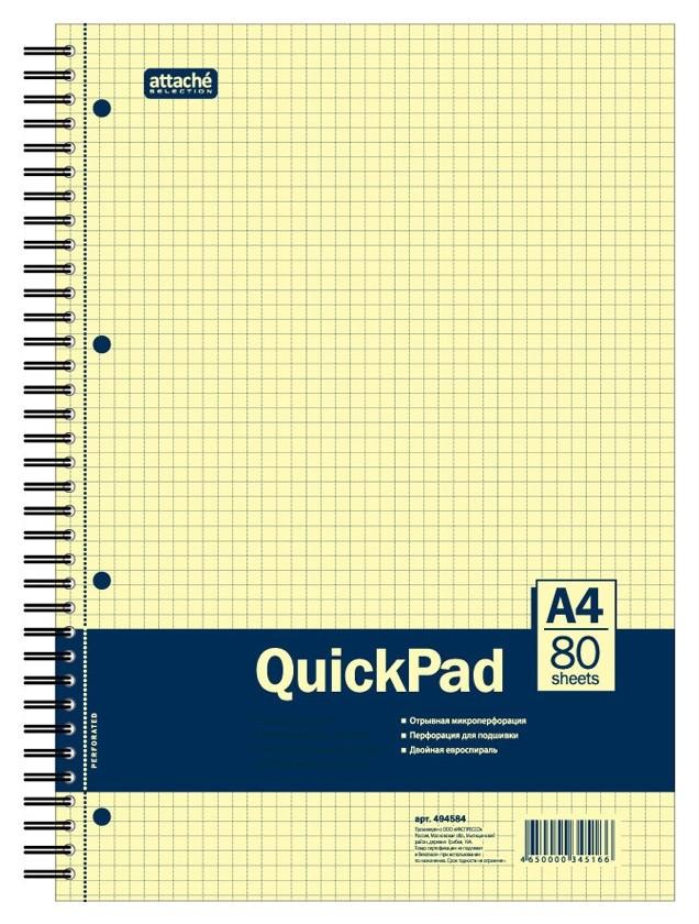Бизнес-тетрадь 80л,кл,а4,yellow Pad,спираль,тон.блок 70г/м  Attache