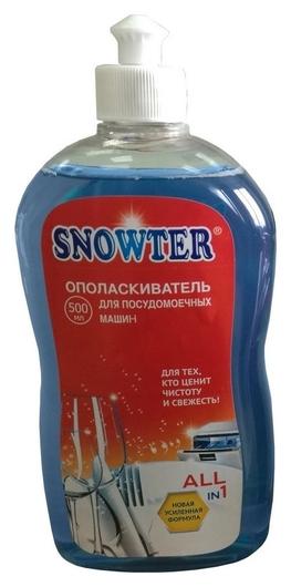 Ополаскиватель для посудомоечных машин  Snowter