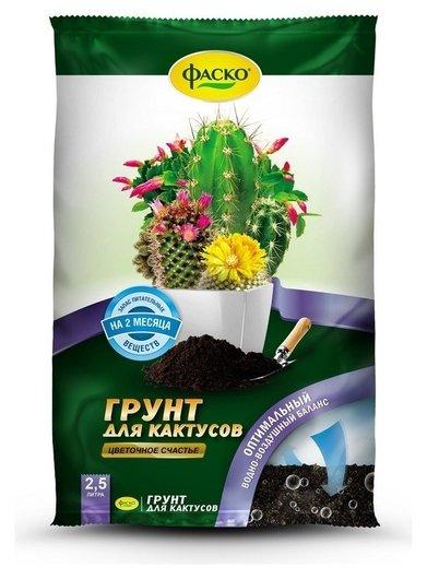 Грунт цветочное счастье кактус 2,5л фаско  Фаско