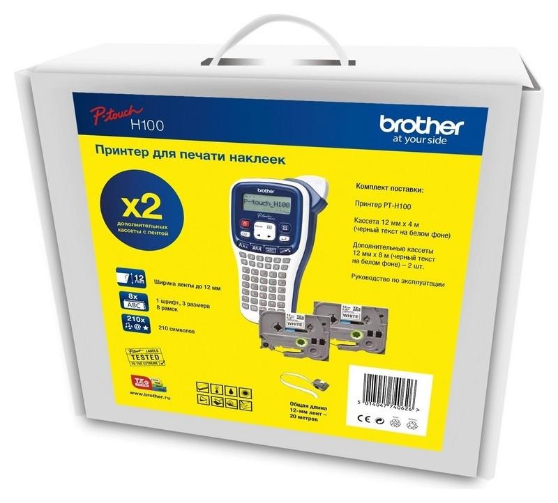 Комплект принтер этикеток Pth100bund (Принтер Pth100+ 2 ленты Tze231 12 мм)  Brother