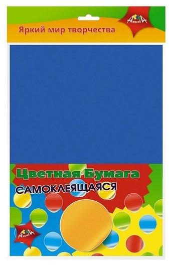 Бумага цветная а4,5л.5цв. самоклеющаяся апплика в ПЭТ вм с2532  Апплика