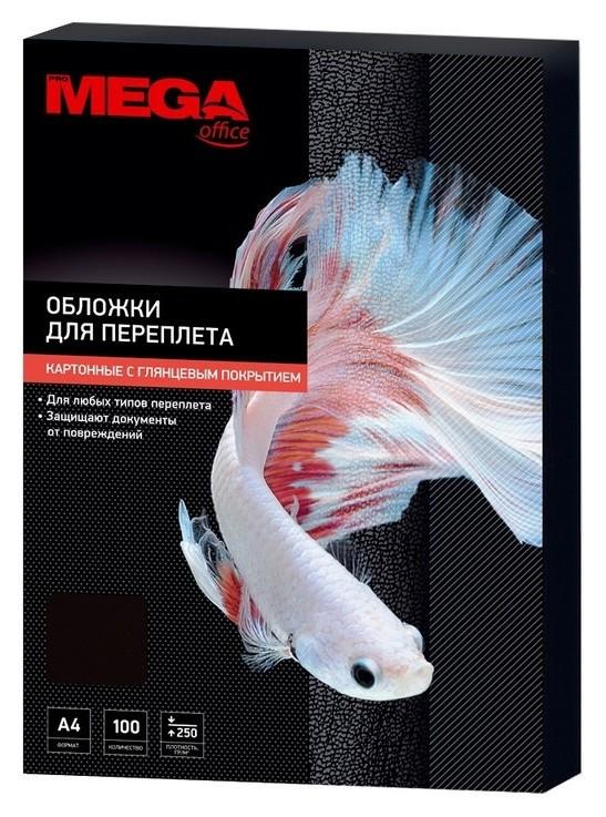 Обложки для переплета картонные Promega Office чер.гляна4,250г/м2,100шт/уп.  ProMEGA