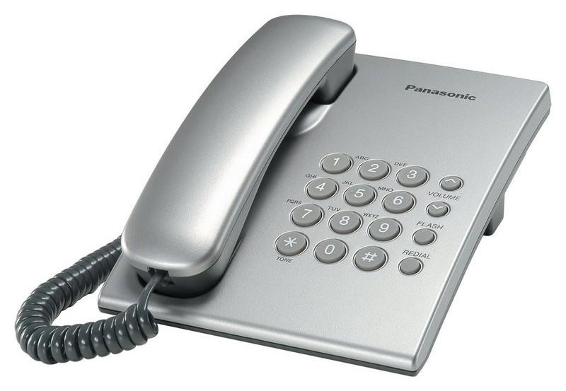 Телефон проводной Panasonic Kx-ts2350rus серебристый  Panasonic