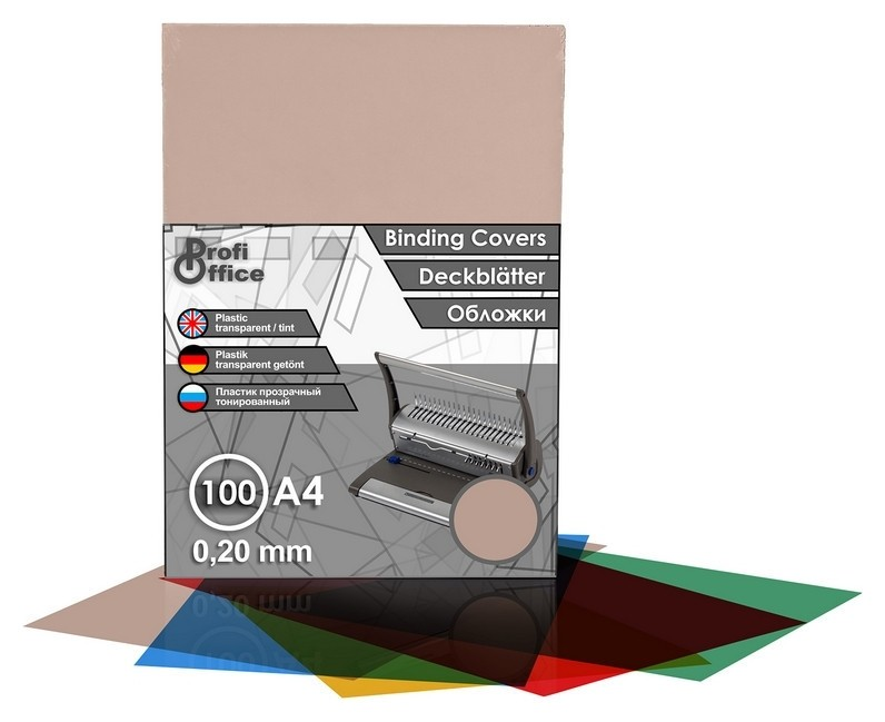 Обложки для переплета пластиковые Profioffice дымч А4, 200мкм, 100шт/уп. ProfiOffice