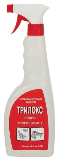 Дезинфицирующий спрей трилокс-спрей 750 мл  Трилокс