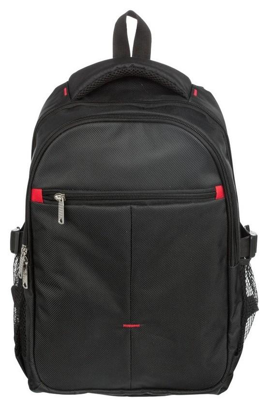 Рюкзак молодежный №1school черный  №1 School
