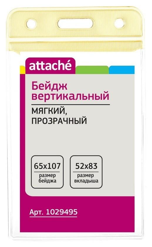 Бейдж Attache вертик мягк прозрачн с оранж верхом 65х107t-090v,10 шт  Attache