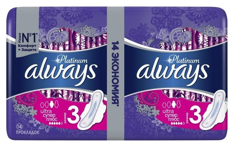 Прокладки женские гигиенические Always Ultra Platinum Coll Super Pl Duo14шт  Always
