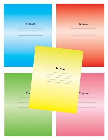 Тетрадь школьная а5,12л,клетка градиент, 5цветов тш12к9183  Мировые тетради