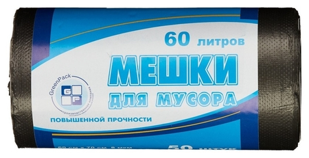 Мешки для мусора ПНД 60л 60х70см 8мкм черные 50шт/уп  NNB