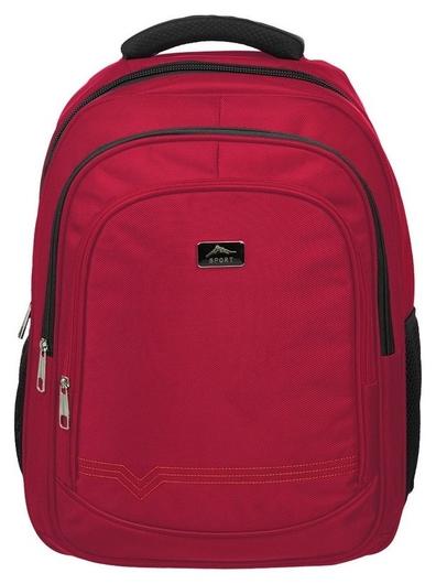 Рюкзак для старшеклассников бордовый  №1 School