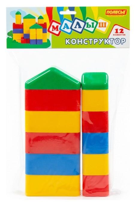 Конструктор малыш 12 элементов пакет арт.61768  Полесье