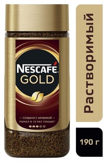Кофе Nescafe Gold раств.субл.190г стекло  Nescafe