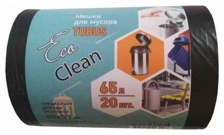Мешки для мусора ПВД 65л 25мкм 20шт/рул черные 50x80см Ecoсlean  Концепция быта