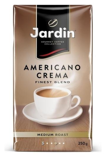 Кофе Jardin Americano Crema молотый,250г, 0556-12  Jardin