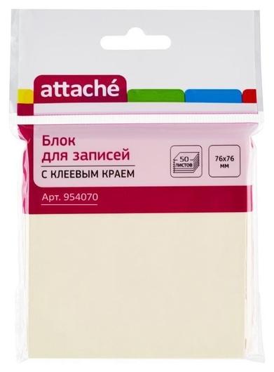 Блок-кубик Attache с клеев.краем 76х76 желтый 50л.  Attache