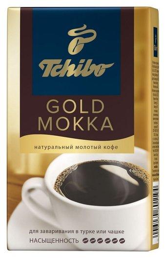 Кофе Tchibo Gold Mokka молотый,250г  Tchibo