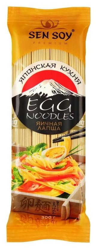 Лапша яичная (Egg Noodle) Сэн сой, 300г  Sen Soy
