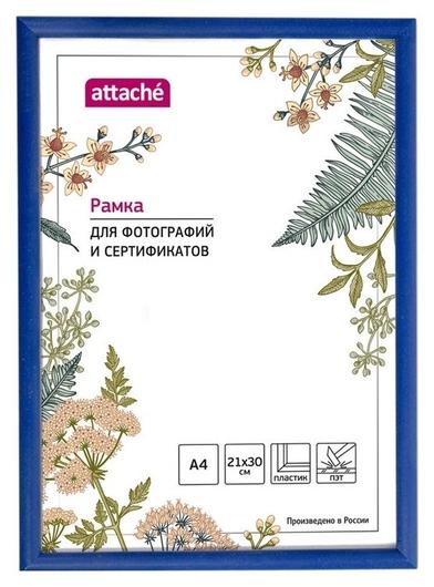 Рамка пластиковая Attache 21x30 (A4) ПЭТ синяя  Attache