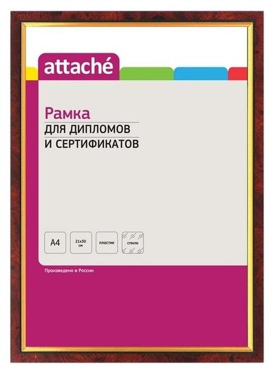 Рамка а4(21х30)attache красное дерево+золото,пластик.багет,настен.  Attache
