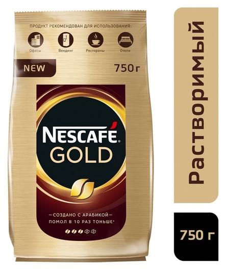 Кофе Nescafe Gold раств.субл.750г пакет  Nescafe