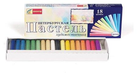 Пастель спектр петербургская сухая 18цв 91с-401  Спектр