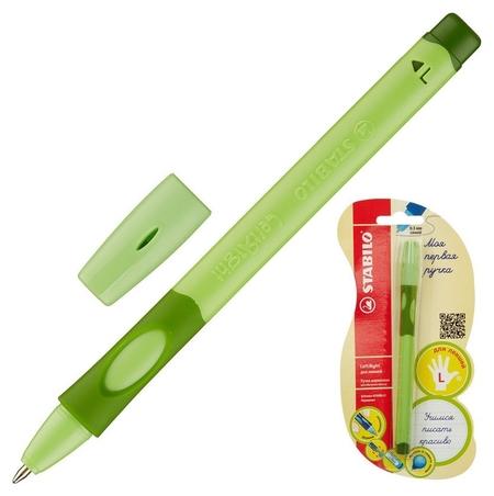 Ручка шариковая Stabilo Leftright для левш. 6318 0,3мм синий ст.1шт/бл. (Р)  Stabilo