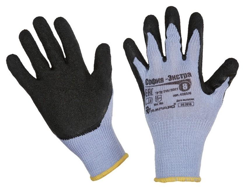 Перчатки защитные софия-экстра (Р.8) Ампаро