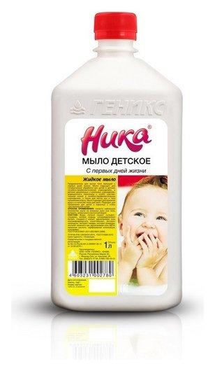 Мыло жидкое детское ника С первых дней жизни  Ника