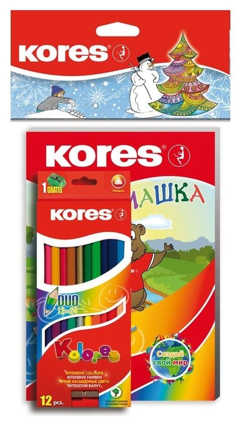 Карандаши цветные Kores DUO 24 цв+занимашка новогодний набор  Kores