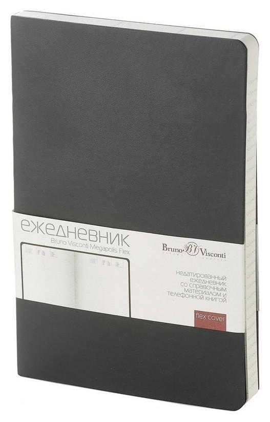 Ежедневник недатированный А5, 136л, Megapolis Flex черный 3-531/04  Bruno Visconti