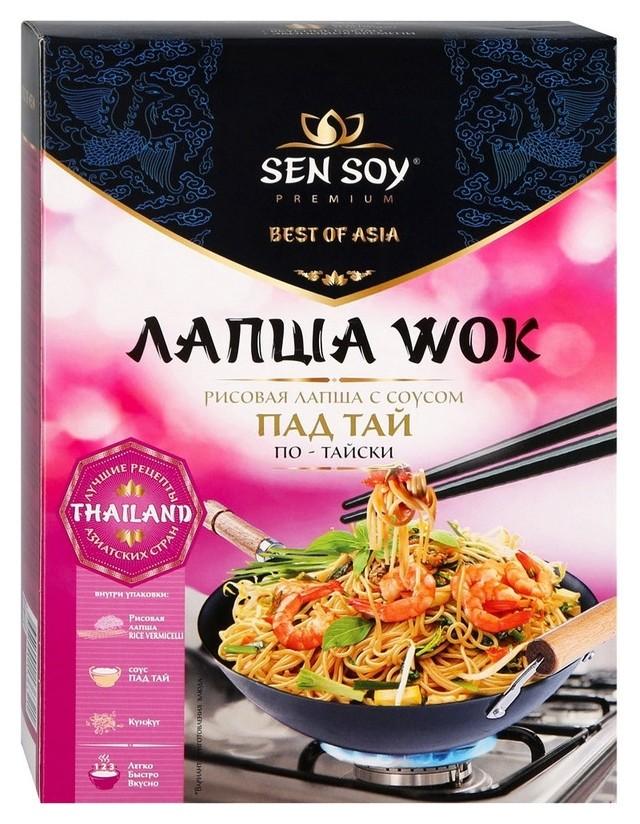 Лапша рисовая Сэн Сой WOK по-тайски с соусом PAD Thaii и кунжут., 235г  Sen Soy