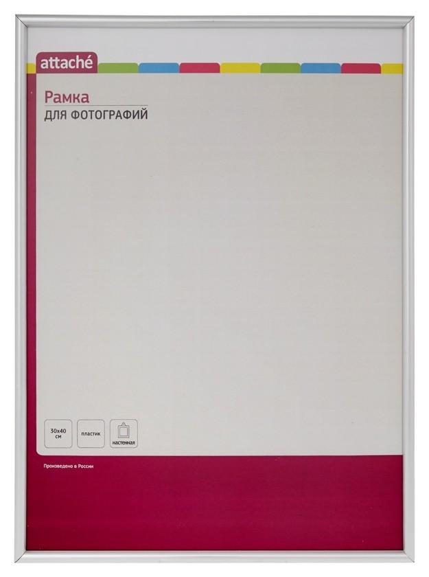 Рамка а3(30х40)attache серебряная, пластиковый багет 10мм, настен.  Attache