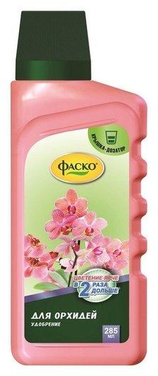 Удобрение цветочное счастье орхидеи 285мл  Фаско