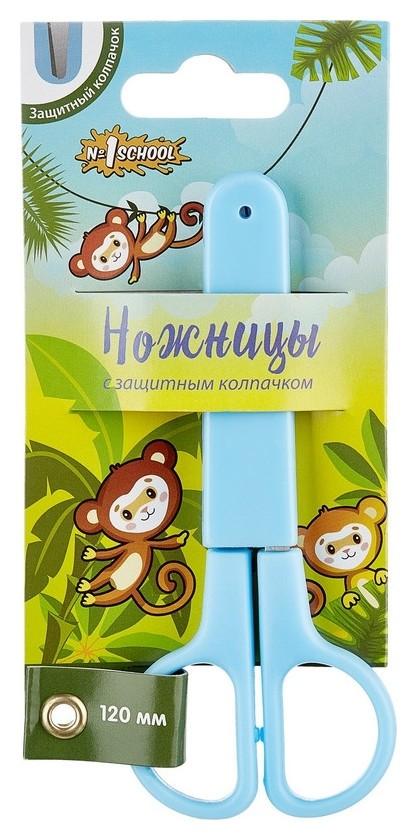 Ножницы детские №1school 12 см джунгли, колпачок, пластиковые ручки  №1 School
