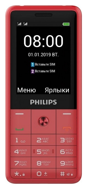 Мобильный телефон Philips E169 Xenium(Red)  Philips