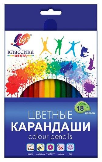 Карандаши цветные 18 цв, 6-гран, ЛУЧ классика, 29С 1711-08  Луч