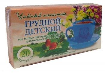 """Травяной чай """"Грудной детский"""""""