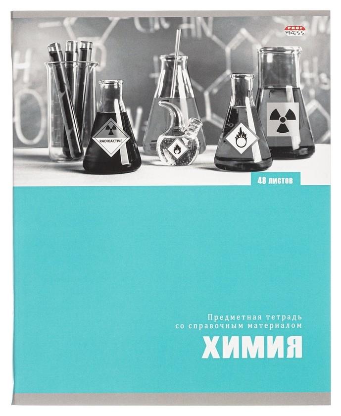 Тетрадь предметная а5,48л,матов.ламин. химия АРТ (48-6388)  Проф-пресс