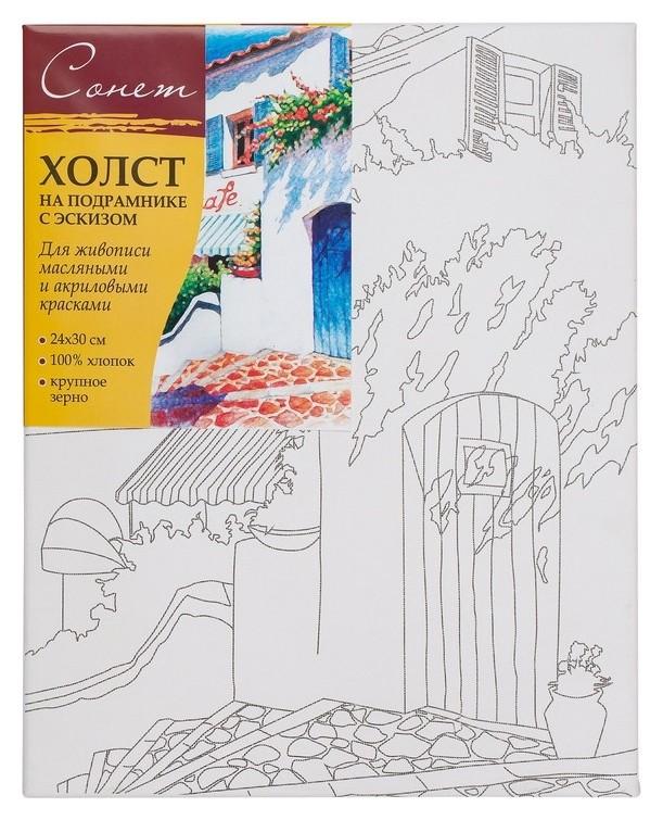 Холст на подрамнике с эскизом сонет летнее кафе, 24х30 см, 141743 Невская палитра