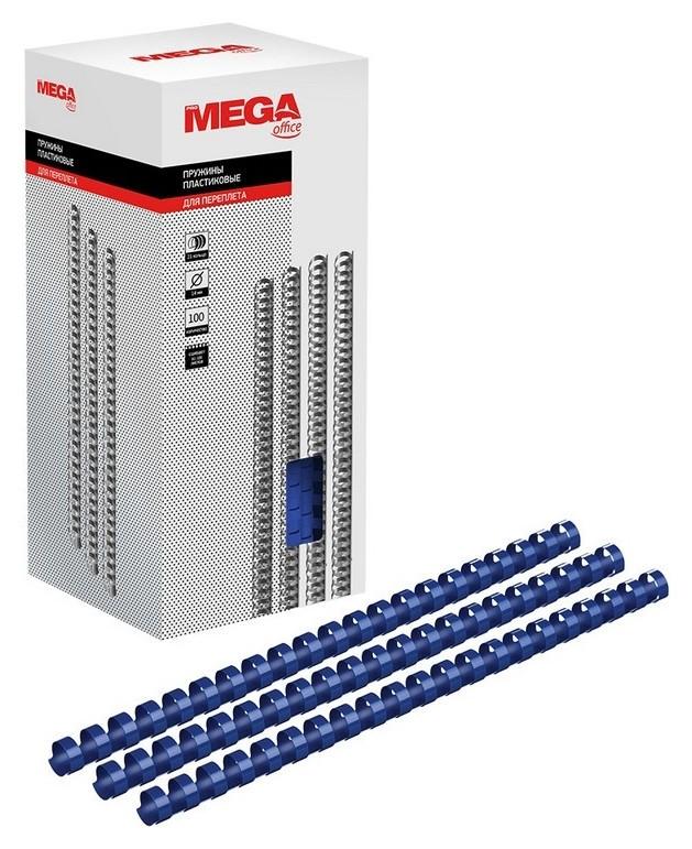 Пружины для переплета пластиковые Promega Office 14мм синие 100шт/уп.  ProMEGA
