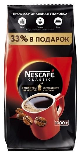 Кофе Nescafe Classic раств.порошк.пакет, 1кг  Nescafe