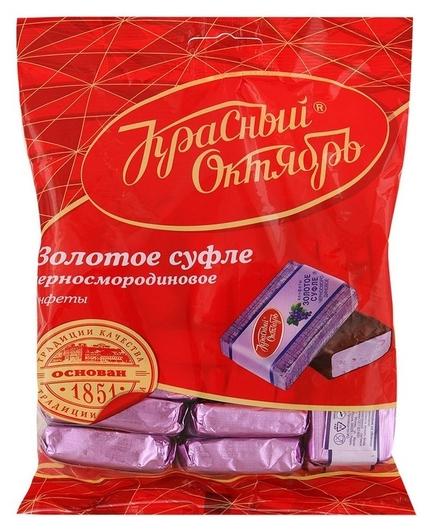Конфеты золотое суфле черная смородина 200г  Красный октябрь